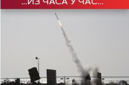 Sirene u Tel Avivu, Hamas ispalio 130 raketa na grad