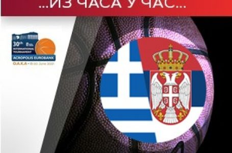 Košarkaši Srbije osvojili Akropolis kup